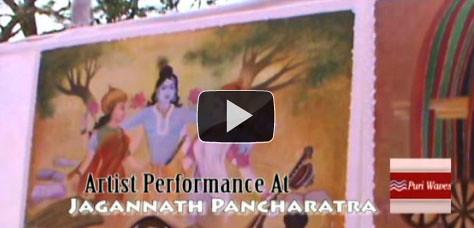 Artist Performance At Jagannath Pancharatra Puri