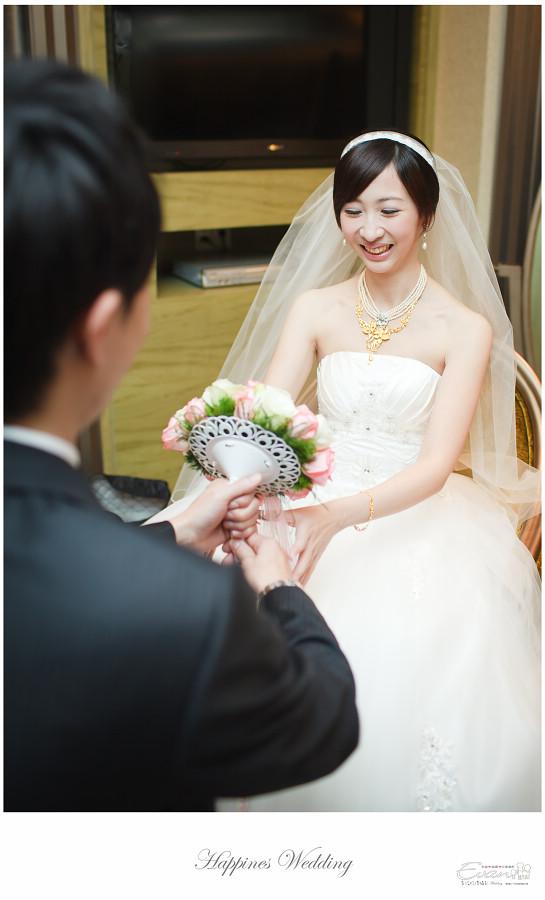 婚攝-EVAN CHU-小朱爸_00093