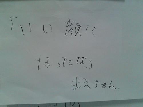 横浜のドヤ街を舞台にしたアートプロジェクト「寿から絵を放つ」 と「絵のパレード」_08