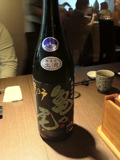 天之戶龜之尾 生酒 純米酒