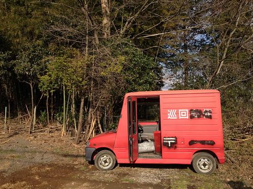 1985-1990 DAIHATSU MIRA Walk Through Van
