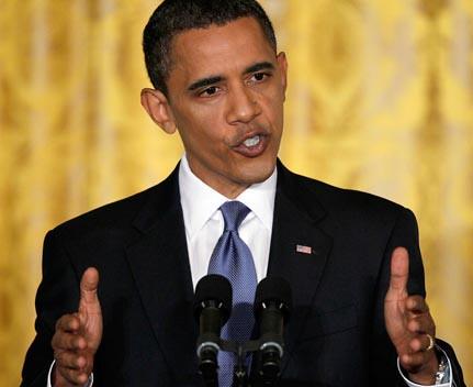 ObamaAtPodium