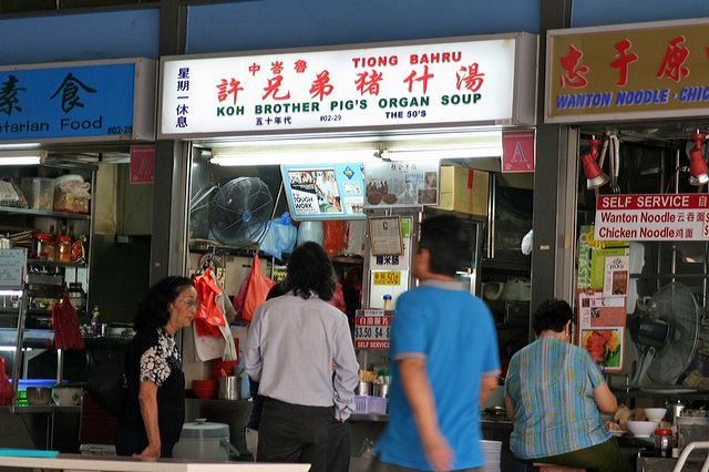 Koh Brothers Pig Organ Soup at Tiong Bahru