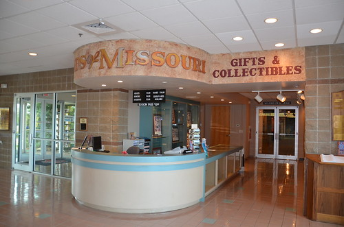 Missouri Sports Hall of Fame - Springfield, Missouri