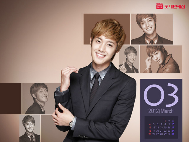 Kim Hyun Joong March 2012 Lotte Duty Free Desktop Wallpapers