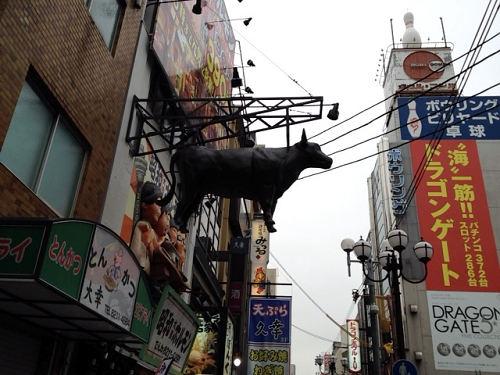 大阪たこ焼きツアー@道頓堀-12