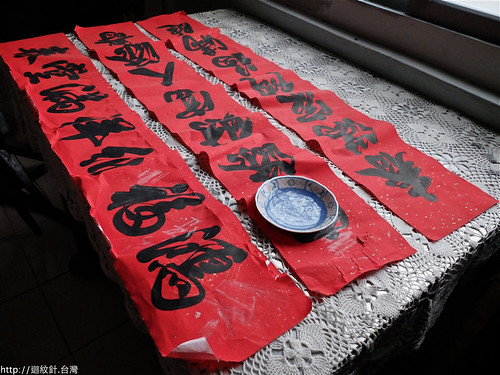 台北 寶藏巖