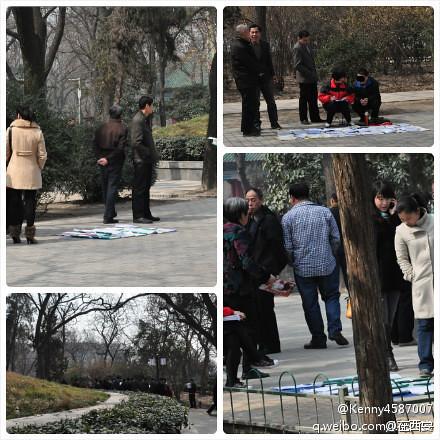 革命公园里的婚恋市场