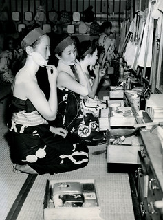 School for Geishas - Osaka 1952