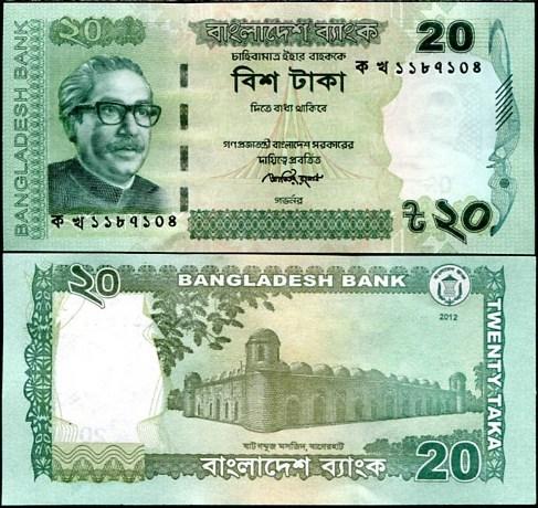 20 Taka Bangladéš 2012