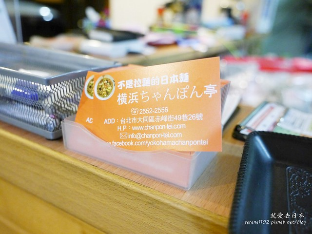 20140314橫濱CHANPON亭-1120171