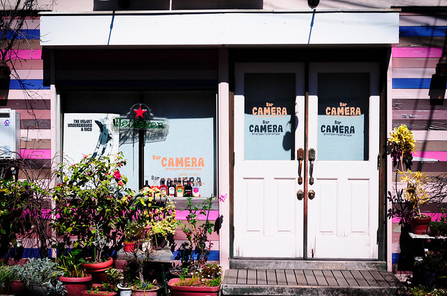 Bar Camera