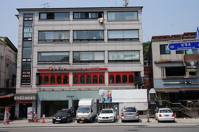 samcheong-dong - blog - korea - shopping