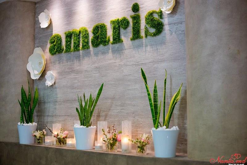 Ресторан Амарис Гарден