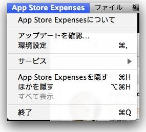 スクリーンショット 2012-02-10 12.42.53-1
