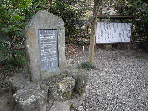 有間皇子神社と墓@和歌山-06