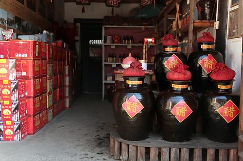 Shanxi's Famous Vinegar Casks