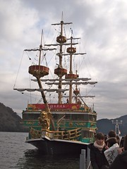 Pirate ships on Ashinoko