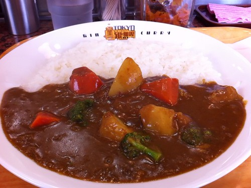 Gin-Curry Ko-bo