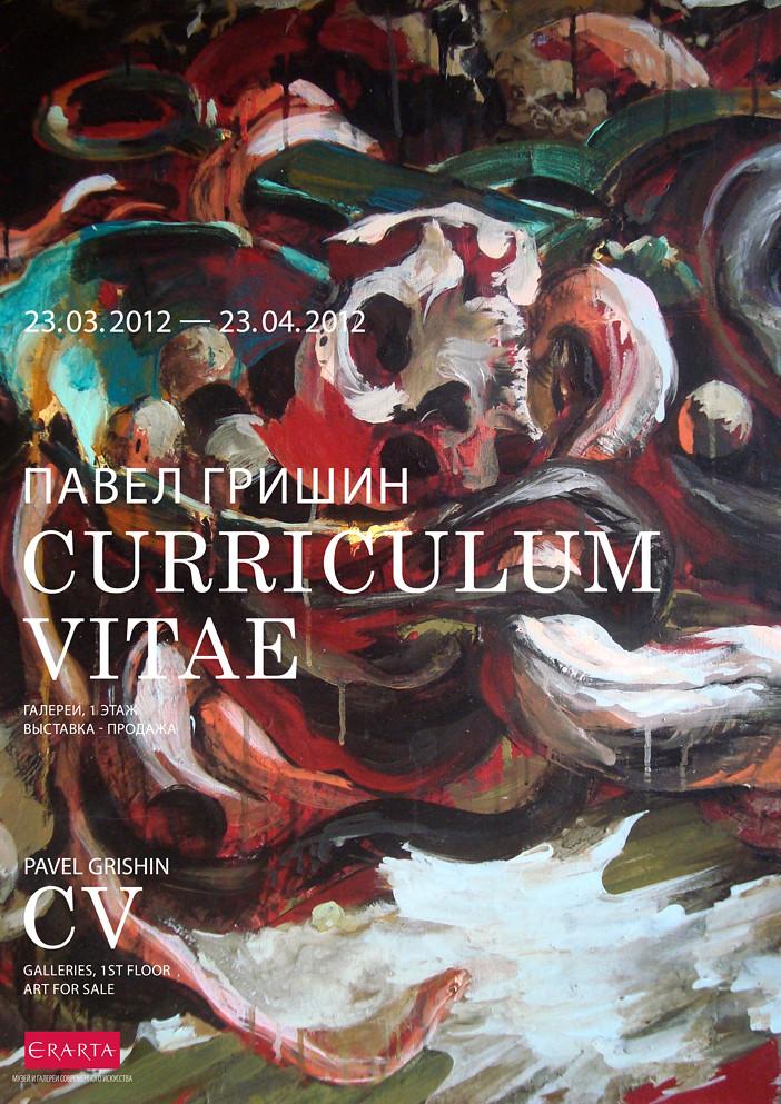 poster_curriculum-vitae