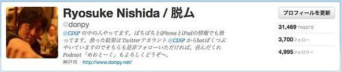 Ryosuke Nishida / 脱ム (donpy) は Twitter を利用しています