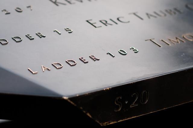 September 11 Memorial (4 of 17)
