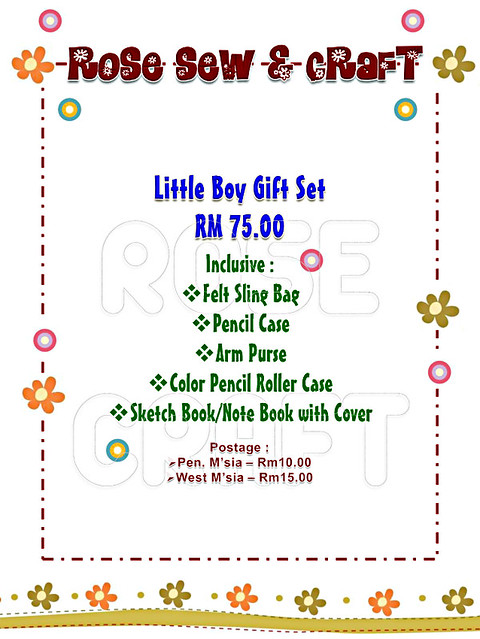 Little Boy Gift Set