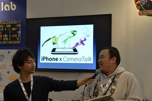 KEN3TV & tsurujun in CP+ 2012