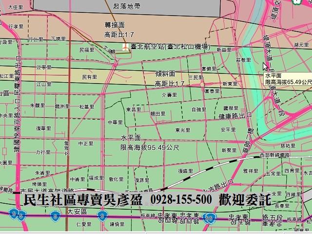 改松山機場限建圖2