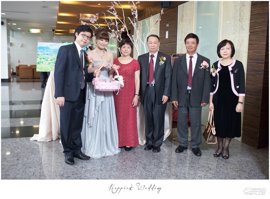裕偉&志薇 婚禮紀錄_00159