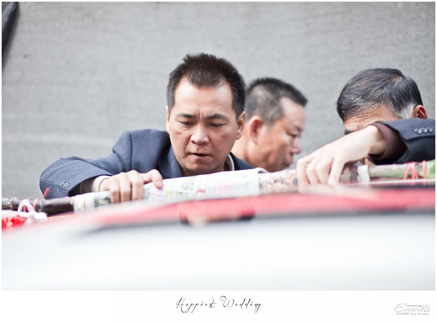 婚禮攝影 婚禮記錄-圳男&珮宸- 婚攝小朱爸_00094