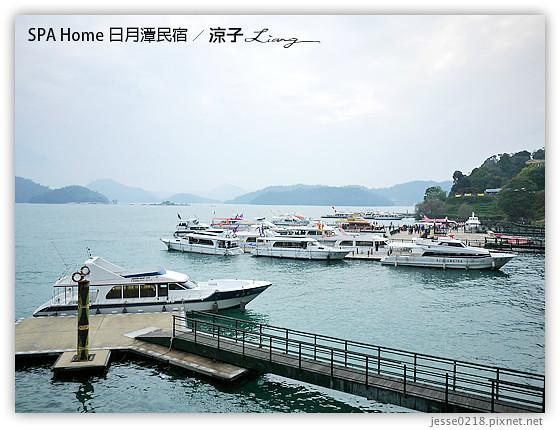 SPA Home 日月潭民宿 26
