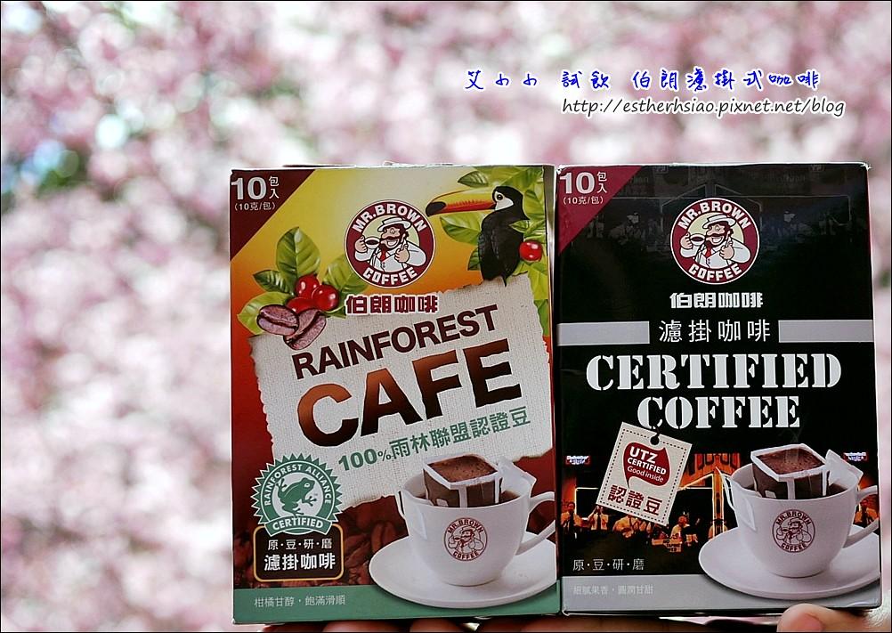 11 下次也在櫻花林下來杯濾掛咖啡吧