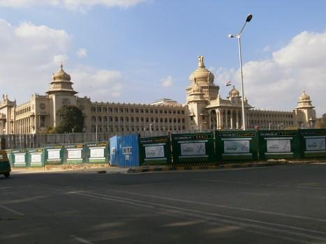 VidhanaSowdhaBangalore
