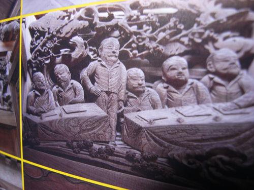 【書評】寺社の装飾彫刻-10