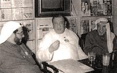 الاميري مع عبد الله العلي و المطوع ( رئيس جمعية الاصلاح الاجتماعي) - الكويت - 1951