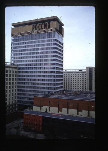 Rossiya Hotel, Moscow, 1969