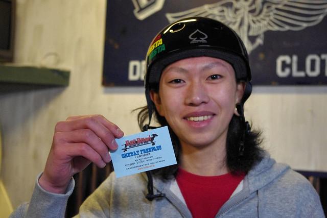 Winner-Takumi