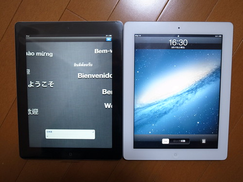 The new iPad & iPad 2