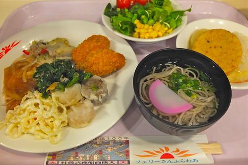 smorgasbord style dinner