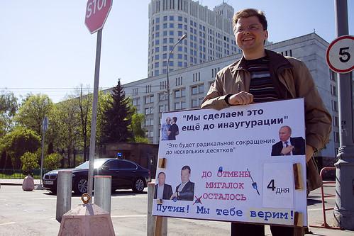"""""""Синие ведерки"""" напоминают Путину об обещании отменить """"мигалки"""" by hegtor"""