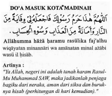 doa, masuk kota madinah, haji, umrah