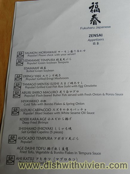 Fukuharu3