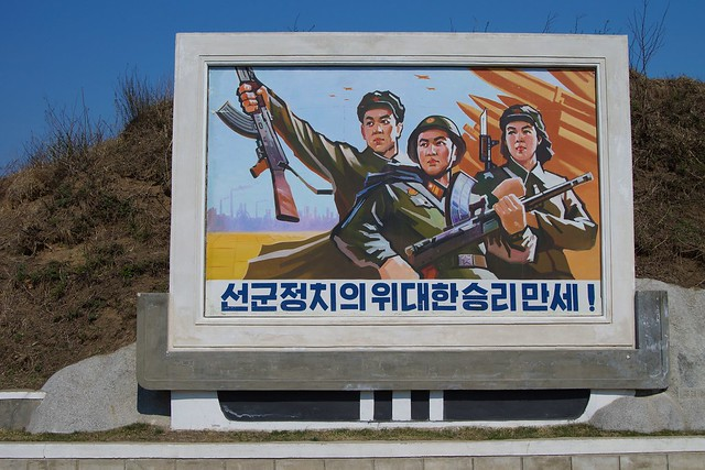 Propaganda from the Wonson/Hamhung region, North Korea