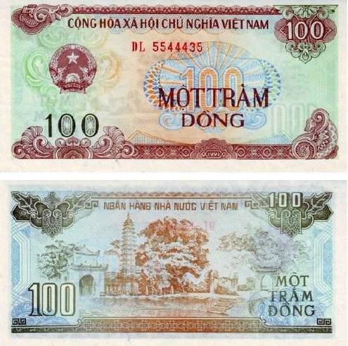 100 Dong Vietnam 1991(92), Pick105