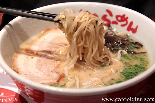 Spicy Tobanjan Ramen, Yamagoya Ramen