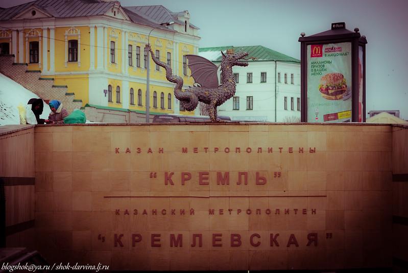 Казань-25