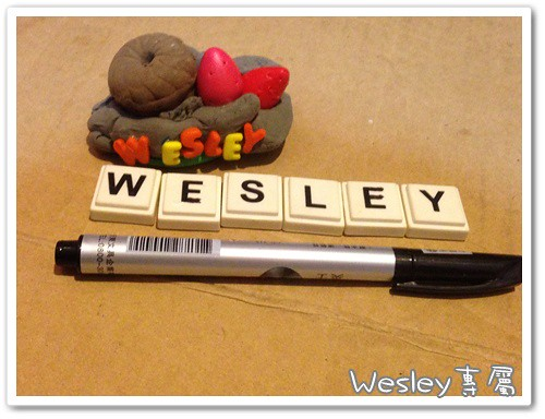 wesley專屬