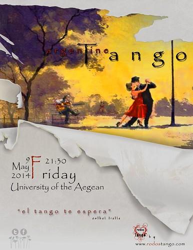 9 Μαΐου 2014 - Practi-longa στην Αίθουσα Χορού του Πανεπιστημίου Αιγαίου