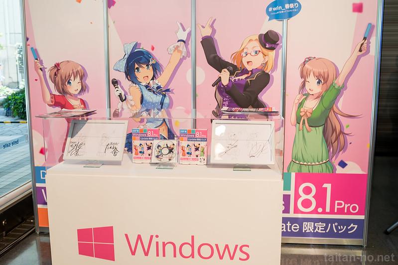 Windowsの春祭り2014-DSC_4882